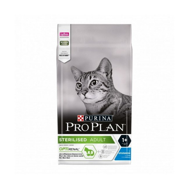 proplan chat sterilised lapin