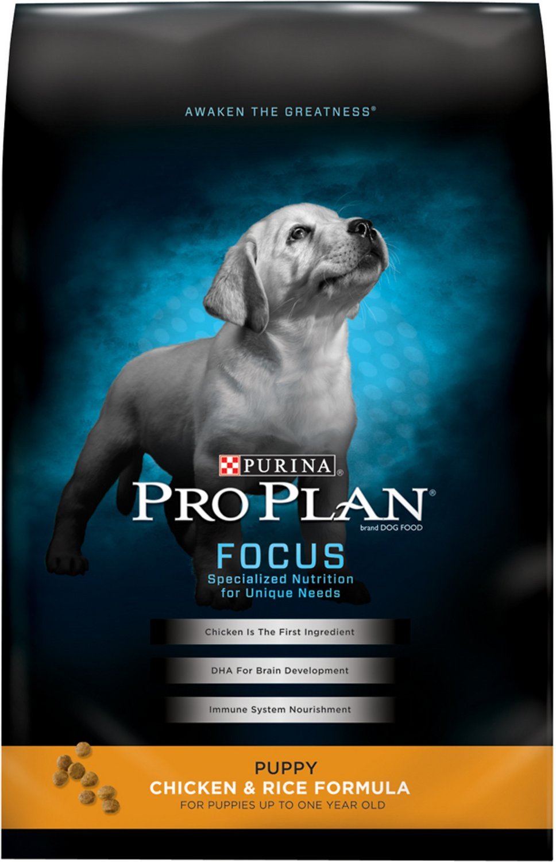 purina pro plan puppy